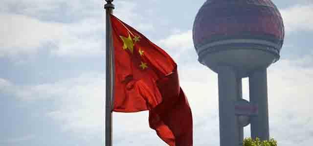 Çin, ABD'nin DSÖ'den Ayrılma Kararını Eleştirdi