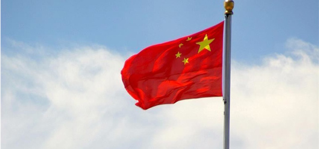 Çin, ABD'ye Protesto Notası Verdi