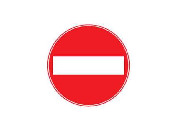 Dikkat! Trafiğe kapalı yol…