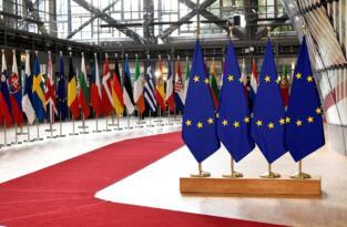 AB'den koranavirüs nedeniyle 9 ülkeye 14 milyar euro destek